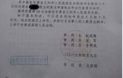 甘肃农村拆迁案例:巧妙留证据,违法行政赖不掉