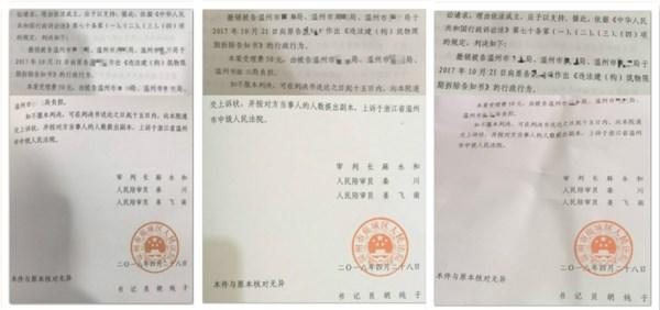 浙江省城市拆迁案例:拆迁补偿协商不成房屋被认定为违建