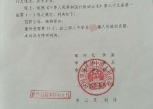 """河南省农村拆迁案例:京平律师VS""""巧舌如簧""""镇政府"""