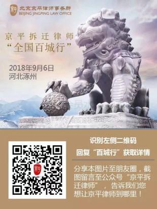 9月5日京平律师百城行江西宜春站预约开启