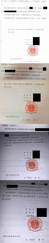 浙江省温州市城市拆迁案例:为加快征收进程作出限拆决定