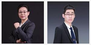承办律师:李霞、孙超