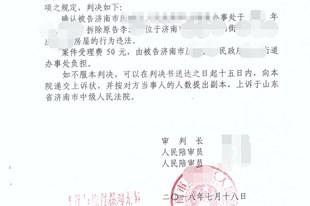 山东济南城市强拆案例:十原告房屋被强拆毅然决定法律维权