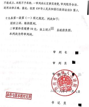贵州省城市征收案例:未雨绸缪征收开始即委托律师护航
