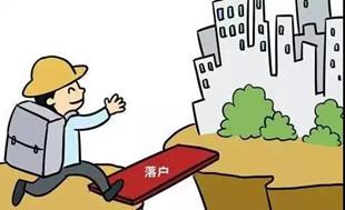 土地承包再延长30年,进城落户后土地会被收回吗?