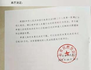 广东省阳江市农村征收案例:鱼塘被征收未安置土地被出让
