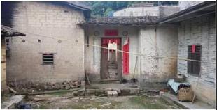 城镇居民购买农村房屋拆迁的时候合同有效吗?